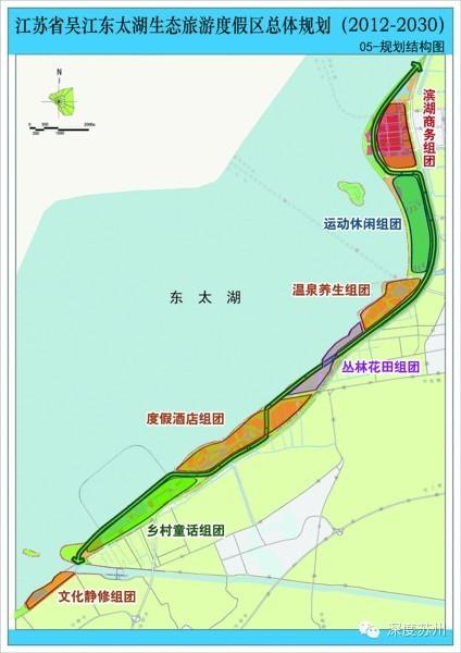吴江东太湖海滩