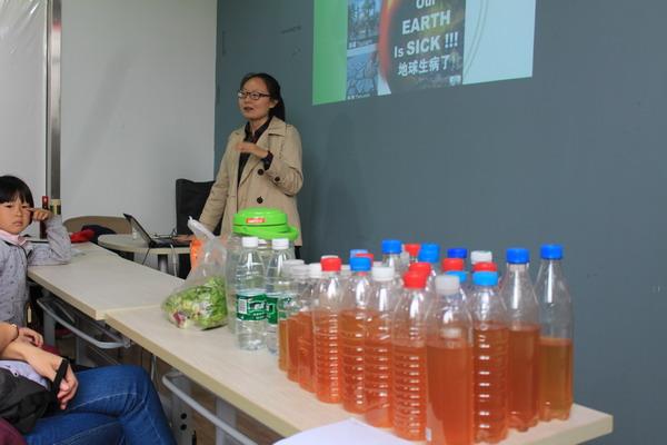 环保酵素培训