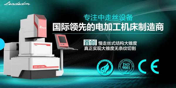 台湾工具机