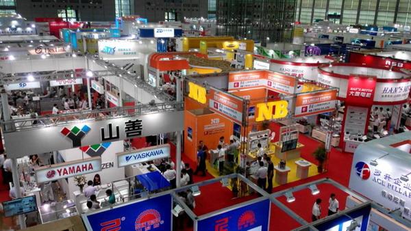 台湾工具机产业联盟
