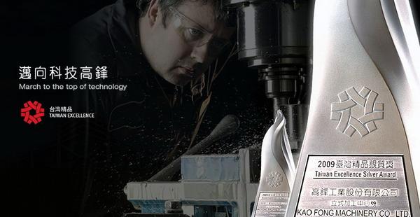 工具机行业